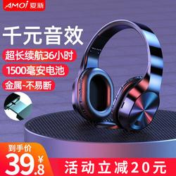 夏新T5无线蓝牙耳机头戴式游戏电脑电竞手机有线重低音耳麦降噪全包耳话筒运动超长待机续航适用苹果安卓通用