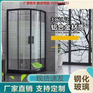 家用全封闭淋浴房弧扇形定制家庭底座沐浴房一体式整体保暖洗澡房