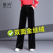 加绒阔腿裤女秋冬2018高腰直筒加厚宽松坠感金丝绒女裤子