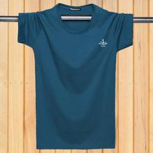 男夏季圆领汗衫男体恤纯色t恤半截袖宽松全棉T恤衫