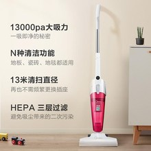Hand held vacuum cleaner vehicle mounted high power Midea
