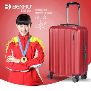 行李箱拉杆箱铝框网红ins女20寸24寸万向轮密码红色结婚箱旅行箱