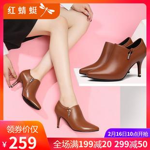 红蜻蜓真皮女鞋秋季优雅宴会细高跟鞋踝靴女牛皮尖头单鞋