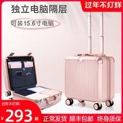 仙女行李箱女18寸小型小号旅行箱包密码超轻便登机皮箱子拉杆箱20