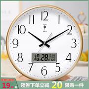 北极星挂钟客厅家用石英钟静音日历挂钟创意简约办公室钟表壁挂钟