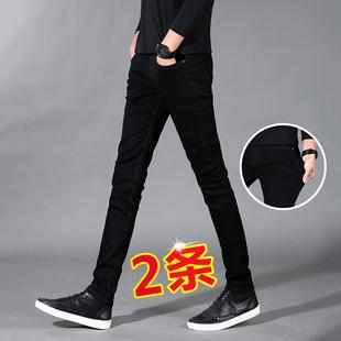 夏季男裤子黑色弹力牛仔裤男长裤小脚裤薄款潮流直筒