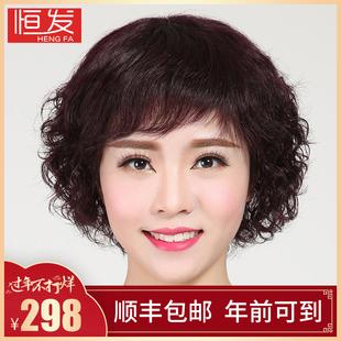 送妈妈真发假发女短发短卷发真人发丝自然中长卷发型中老年假发套