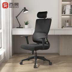 西昊人体工学椅 办公椅椅子电脑椅舒适久坐家用转椅电竞椅靠背椅