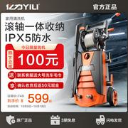 亿力洗车高压水泵洗车机220v家用自动大功率便携洗车器水清洗机