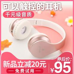 Picun品存B16无线耳机头戴式蓝牙重低音炮触控降噪插卡MP3音乐耳麦隔音手机电脑通用超长待机女生可爱潮