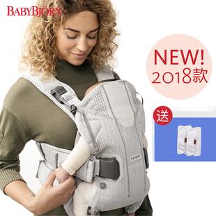 瑞典babybjorn婴儿背带网眼透气网多功能宝宝背带新生儿背带网格