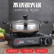 不锈钢汤锅加厚复底家用面条锅聚会火锅电磁炉惊爆低价