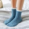 珊瑚绒加绒加厚毛毛袜子女士秋冬季家居保暖地板袜冬天睡眠袜