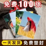 洗照片 照片冲印打印冲洗相片晒手机照加相册塑封1 2 3 4 5 6 7寸