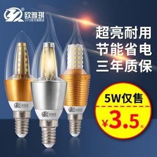 欧雅琪led蜡烛灯泡e14E27大小螺口5W7w9w12W尖泡拉尾节能吊灯光源