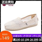 jm快乐玛丽女鞋夏季白色懒人鞋蕾丝平底休闲透气帆布鞋一脚蹬636W