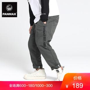 PANMAX潮牌大码男装 加肥加大男裤2018刺绣宽松肥佬胖子9分裤
