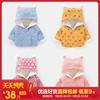 婴儿加绒外套男童保暖棉衣冬装儿童宝宝棉袄棉服1岁女新生儿加厚