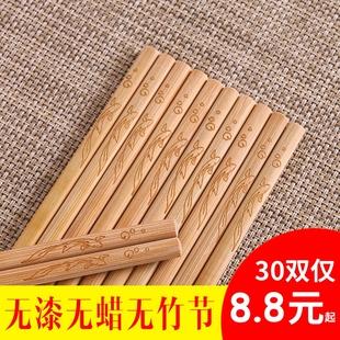艺品佳居天然无漆无蜡中式家庭装竹筷家用实木防滑长筷子30双套装
