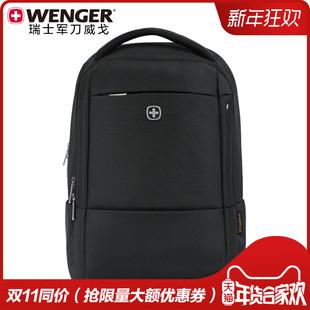 瑞士军威戈WENGER男女商务 寸电脑包双肩包背包大中学生书包