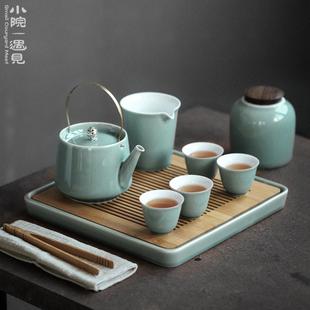 小院 日式茶具套装家用简约陶瓷茶壶茶杯功夫茶具小套带茶盘礼盒