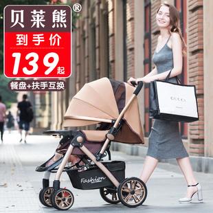 高景观双向婴儿推车轻便折叠可坐可躺儿童小宝宝避震新生儿手推车
