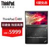 ThinkPad E480 0CCD i5-8250U 8G 128G SSD+1T 2G独显 FHD WIN10 14英寸轻薄便携学生超薄高清笔记本电脑
