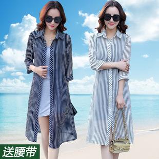 条纹衬衫女士宽松韩版长衫夏季七分袖防晒外搭中长款蓝白雪纺衬衣
