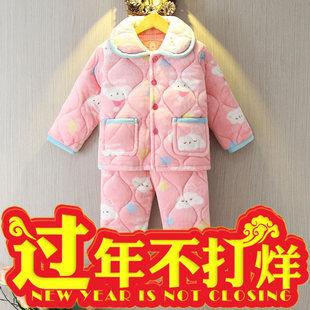 冬季儿童宝宝小孩加厚夹棉保暖法兰绒睡衣家居服男女童珊瑚绒套装