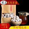 普洱茶 糯香小沱茶糯米香 普洱茶熟茶迷你饼茶散装散茶500g
