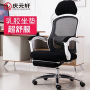 电脑椅家用电竞椅游戏椅子舒适久坐转椅可躺座椅人体工学办公椅