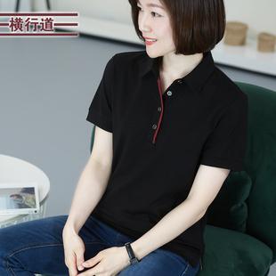 纯棉短袖t恤女黑色衬衫领上衣夏季翻领体恤女士半袖打底衫职业装