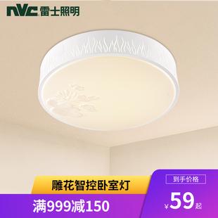 雷士照明led吸顶灯温馨浪漫圆形房间卧室灯简约现代走廊过道灯具