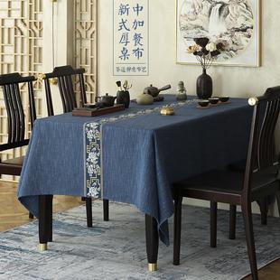 新中式布艺棉亚麻餐桌布台布茶几蓝灰黑米色正长方形家用盖茶桌布
