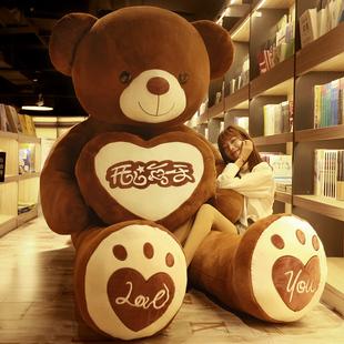 抱抱熊公仔泰迪熊猫布娃娃女孩毛绒大狗熊玩偶可爱床上抱枕特大号