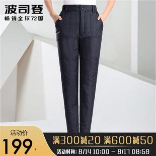 波司登羽绒裤女外穿显瘦中老年人妈妈高腰加厚羽绒棉裤女士内外穿