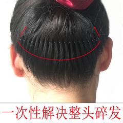 隐形碎发神器发夹小碎发毛发定型器插梳刘海夹儿童发卡成人头饰女