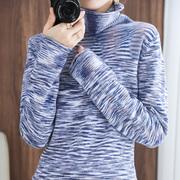 2021彩色堆堆领毛衣女秋冬季洋气女士宽松时尚韩版打底针织衫