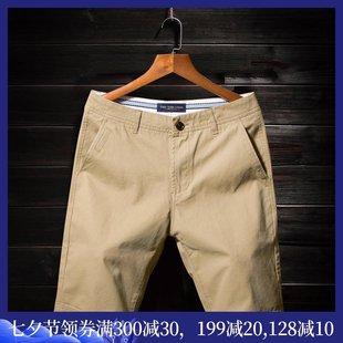 夏季短裤男士五分裤夏天宽松七分裤5分中裤纯棉潮流马裤