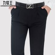 九牧王夏季薄款中年西裤男商务免烫西装裤宽松直筒休闲爸爸装男裤