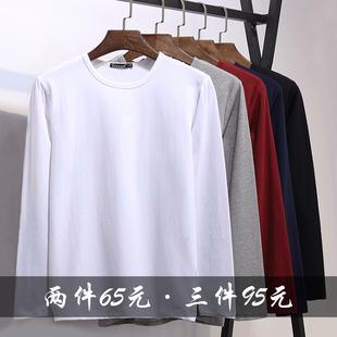 男士长袖T恤男打底衫纯色圆领白色黑色体恤春季男装上衣服