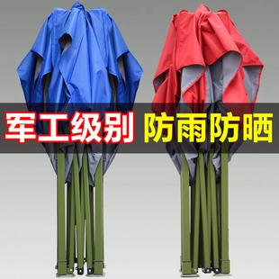 四角伞帐篷摆摊四脚遮阳棚折叠夜市户外伸缩式雨棚隔离太阳伞