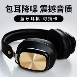 蓝牙耳机无线头戴式全包耳低音炮超重低音高音质音乐双耳降噪耳麦超长续航苹果安卓通用mp3一体式插卡男女潮