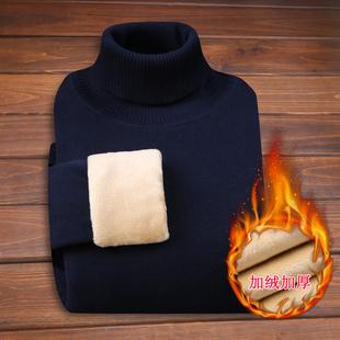 冬季男士毛衣加绒加厚潮流高领毛衫纯色保暖线衣男装上衣