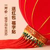 春节大红灯笼吊灯中国风新年户外大门阳台植绒灯笼大号节日装挂饰