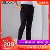 G2000夏季薄款坠感西裤男直筒 职业正装商务男士西服裤子