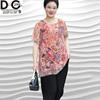 200斤加肥加大码中年女胖mm2018夏装上衣胖妹妹短袖雪纺衫T恤
