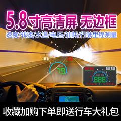 车载HUD抬头显示器汽车通用高清油耗数字投影仪OBD平视行车电脑