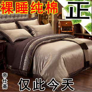 欧式刺绣贡缎提花1.8 2.0m床上四件套全棉纯棉被套床单六件套