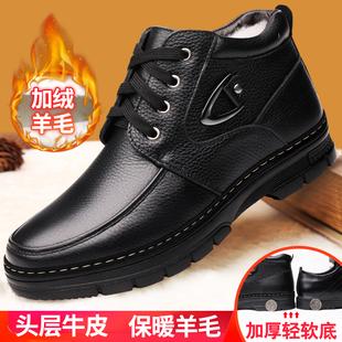 棉鞋男士冬季保暖加绒加厚真皮羊毛高帮皮鞋中老年爸爸大棉鞋
